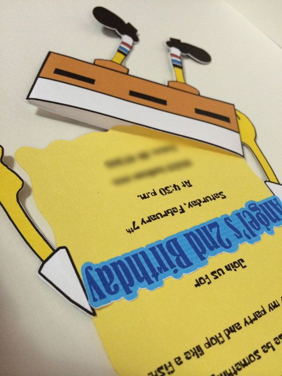 Spongebob invitations by TutusForCF on Etsy