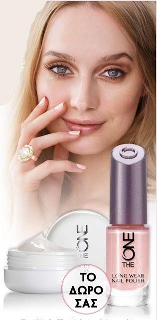 Δώρο: Περιποιημένα νύχια με ένα υπέροχο σετ   Δώρο: Περιποιημένα νύχιαΚρέμα για τα Πετσάκια The ONE 10ml &Βερνίκι Νυχιών Long Wear The ONE  Με αγορές 35 και πάνω σε αυτό τον κατάλογο σας κάνουμε ΔΩΡΟ ένα μοναδικό σετ για την περιποίηση των νυχιών σας μέχρι και10/7/201624:00  Εσείς πήρατε μέρος;  Αναλυτικά:  Κρέμα για τα Πετσάκια The ONE 10ml  Πολυτελής κρέμα για τα νύχια και τα πετσάκια που αναζωογονεί και ενυδατώνει την ξηρή επιδερμίδα και τα πετσάκια. Ειδική σύνθεση με μοναδικό Βούτυρο…
