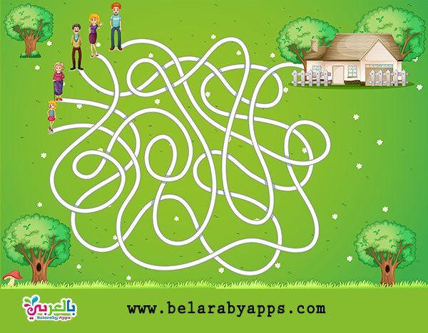 العاب متاهات للاطفال الاذكياء ألعاب ورقية جاهزة للطباعة بالعربي نتعلم Printable Mazes Free Printable Coloring Pages Mazes For Kids