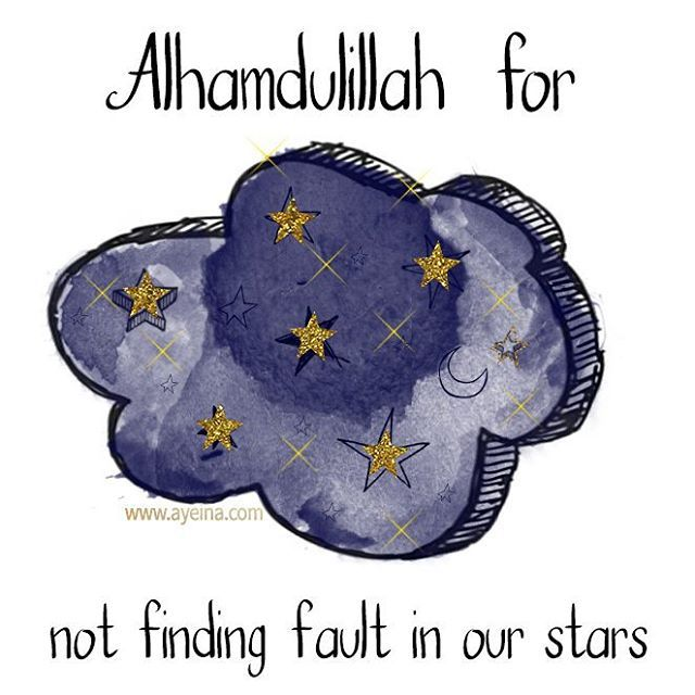 3. Alhamdulillah for not finding fault in our stars. #AlhamdulillahForSeries