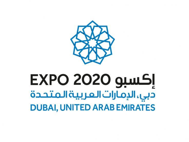 Expo 2020 Dubai Vector Logo