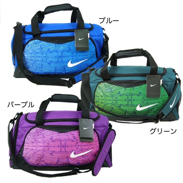NIKE Nike Bag Small Boston Sports Junior Kids