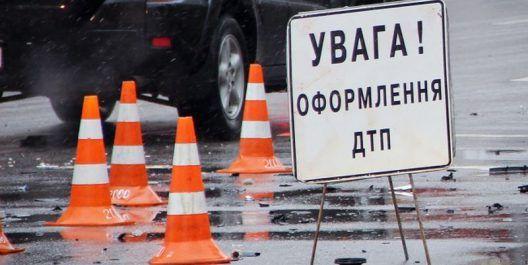 Эксперт рассказал, когда заработает фотофиксация нарушений ПДД http://dneprcity.net/ukraine/ekspert-rasskazal-kogda-zarabotaet-fotofiksaciya-narushenij-pdd/  С июля этого года в Украине заработает система автоматической фиксации нарушений правил дорожного движения. Система автофиксации будет контролировать 7 самых распространенных видов нарушений правил дорожного движения. Среди них: превышение скорости