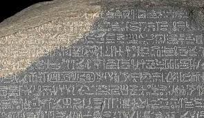 Rosetta Stone Crack is a very successful educational software. This kind of tutorial application is a great popularity among the list of people. You can use