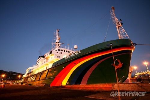 Esperanza http://www.greenpeace.org/argentina/es/sobre-nosotros/barcos/mv-esperanza/
