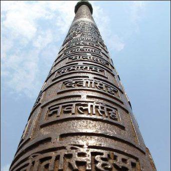 Columna de hierro en Delhi