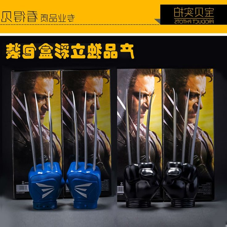 26.39$  Buy here - https://alitems.com/g/1e8d114494b01f4c715516525dc3e8/?i=5&ulp=https%3A%2F%2Fwww.aliexpress.com%2Fitem%2FHOT-Movie-X-MEN-The-Wolverine-claws-Wolf-Paw-Gloves-PVC-Figure-Cosplay-Toys-Super-Hero%2F32577150348.html -  X Men Wolverine Claws Movie Props Coldplay Outdoor Self-Defense Emergency Dewclaws Free Shipping