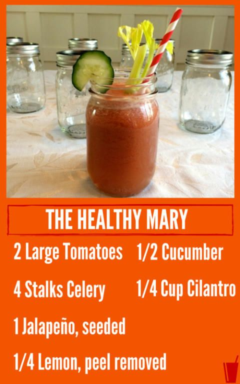 The Healthy Mary Healthy Juice Recipe listed with a mason jar filled with the healthy juice.