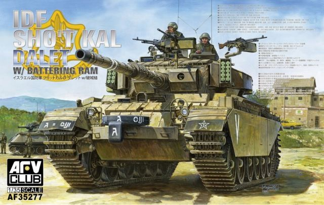Sho´t Kal Dalet with Baterring RAM. AFV Club, 1/35, rebox 2014 (ex AFV Club 2014 No.AF35257, updated/new parts), No.AF35277. Price: 59,95 EUR (marketplace).