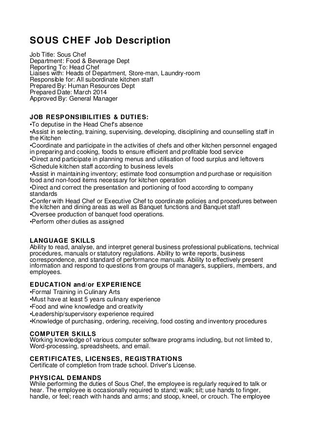 Sous Chef Job Description Chef Job Description Chef Jobs Sous Chef Job Description