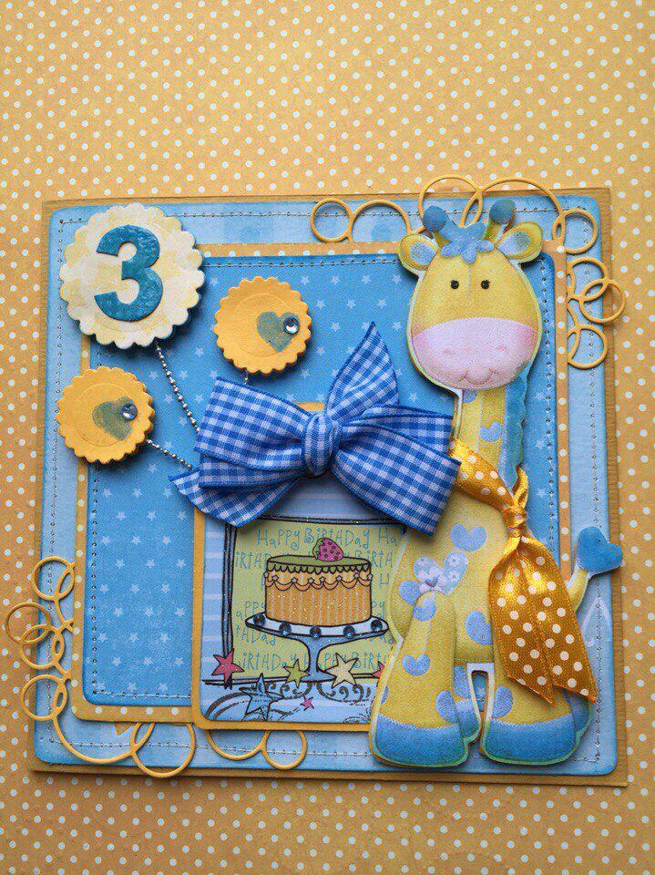 Открытки для мальчика на 10 лет скрапбукинг, днем семьи открытки