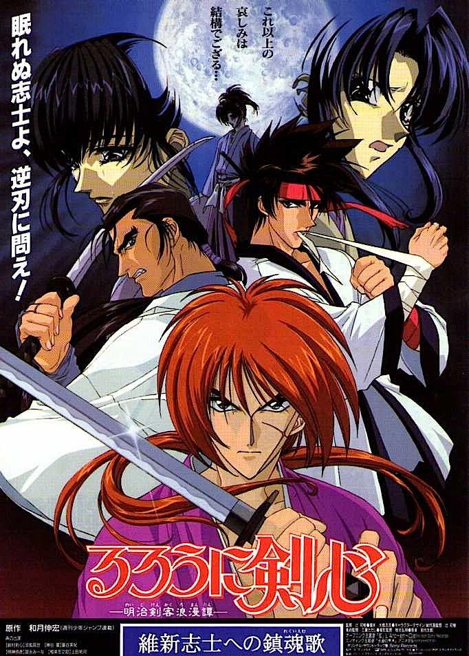 Rurouni Kenshin (ver. B) 90s Samurai Anime 1997
