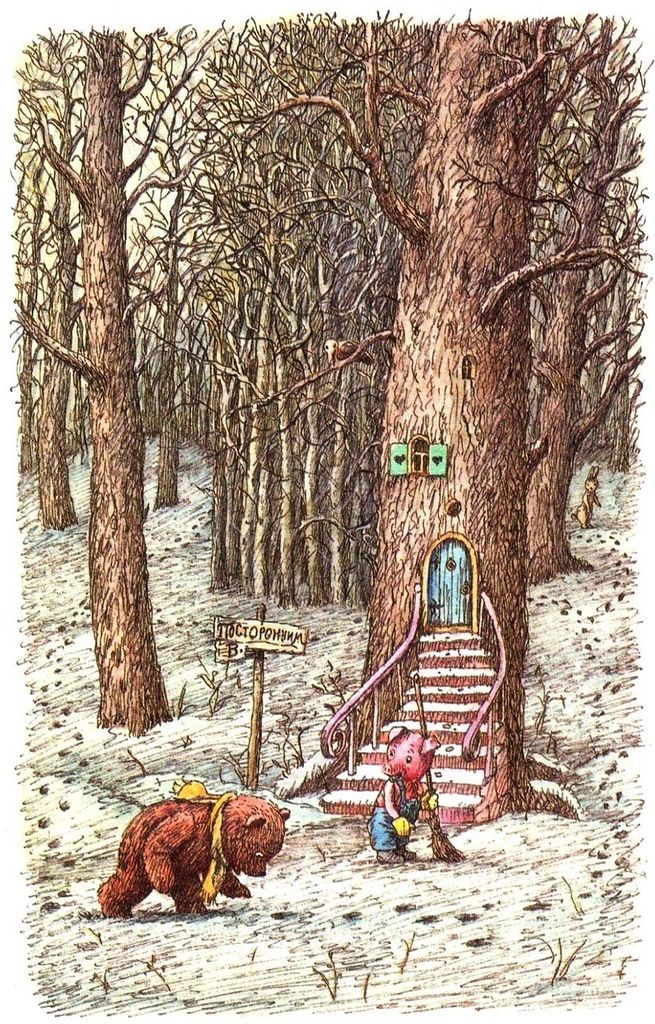 Illustrator Boris Diodorov Author A.a. Milne Retelling Boris Zahoder Country Russia Year 1992