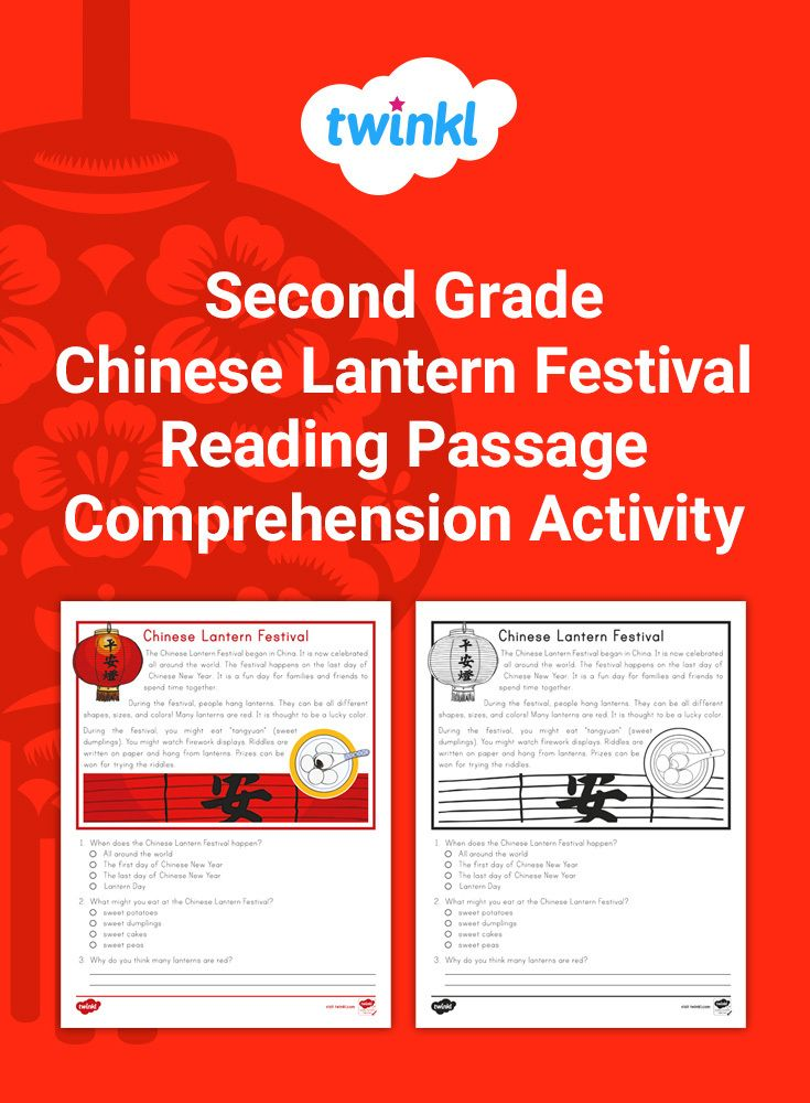 Second Grade Chinese Lantern Festival Printable Reading Passage Comprehension Activity Comprehension Activities Reading Passages Comprehension