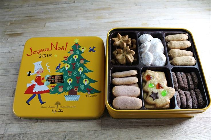 2016年クリスマスクッキー①