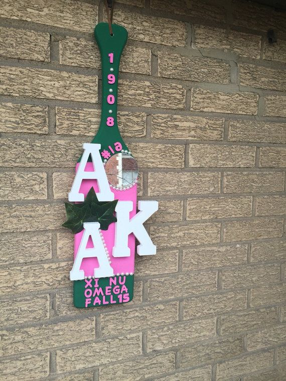 Alpha Kappa Alpha Decorative Paddle