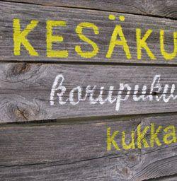Kesätaulu parvekkeelle. Malli: Mari Nuikka. 2014/2.