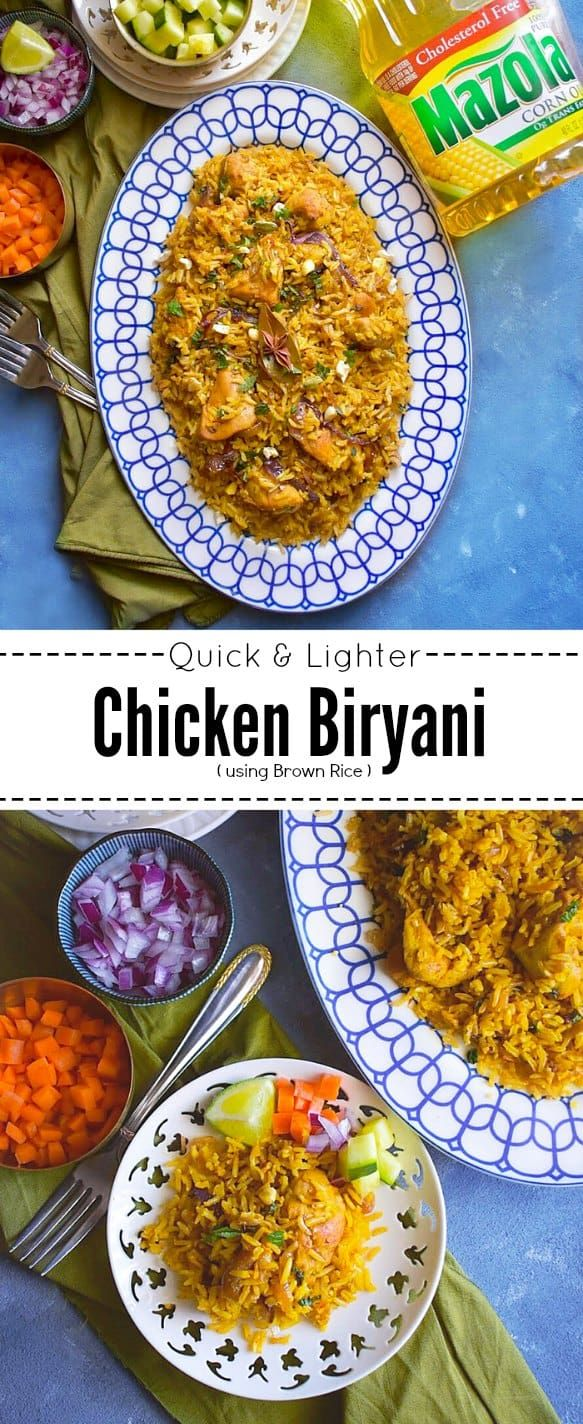 Quick & Lighter Chicken Biryani: #chicken #biryani #brownrice #ad #simpleswap #indianfood