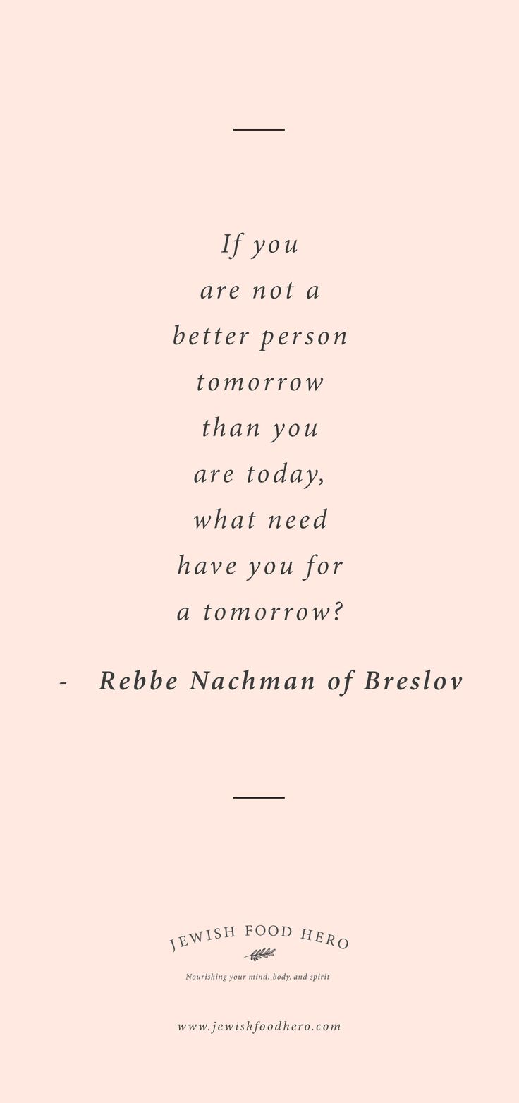 Rebbe Nachman of Breslov Quotation