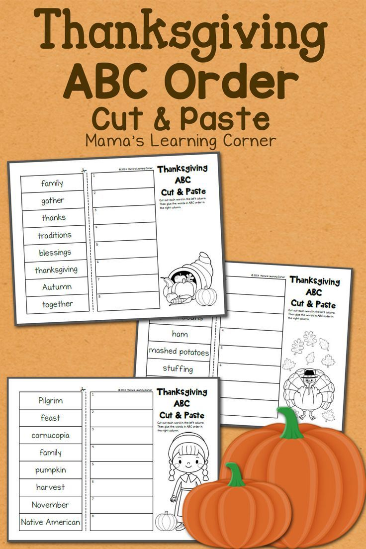 70 best thanksgiving images on pinterest thanksgiving activities download a 3 page set of thanksgiving themed abc order worksheets fun cut robcynllc Choice Image