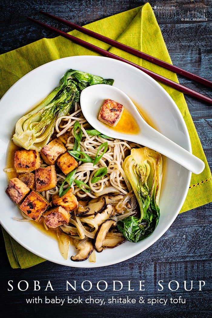 Soba Noodles with Baby Bok Choy, Shitake and Spicy Tofu { #Vegan #MeatlessMonday }