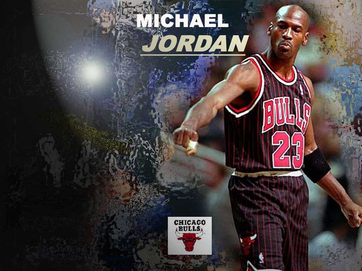the best basketball player
