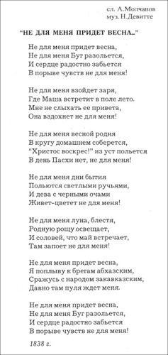 текст песни не для тебя дон разольётся: 21 тыс изображений найдено в Яндекс.Картинках