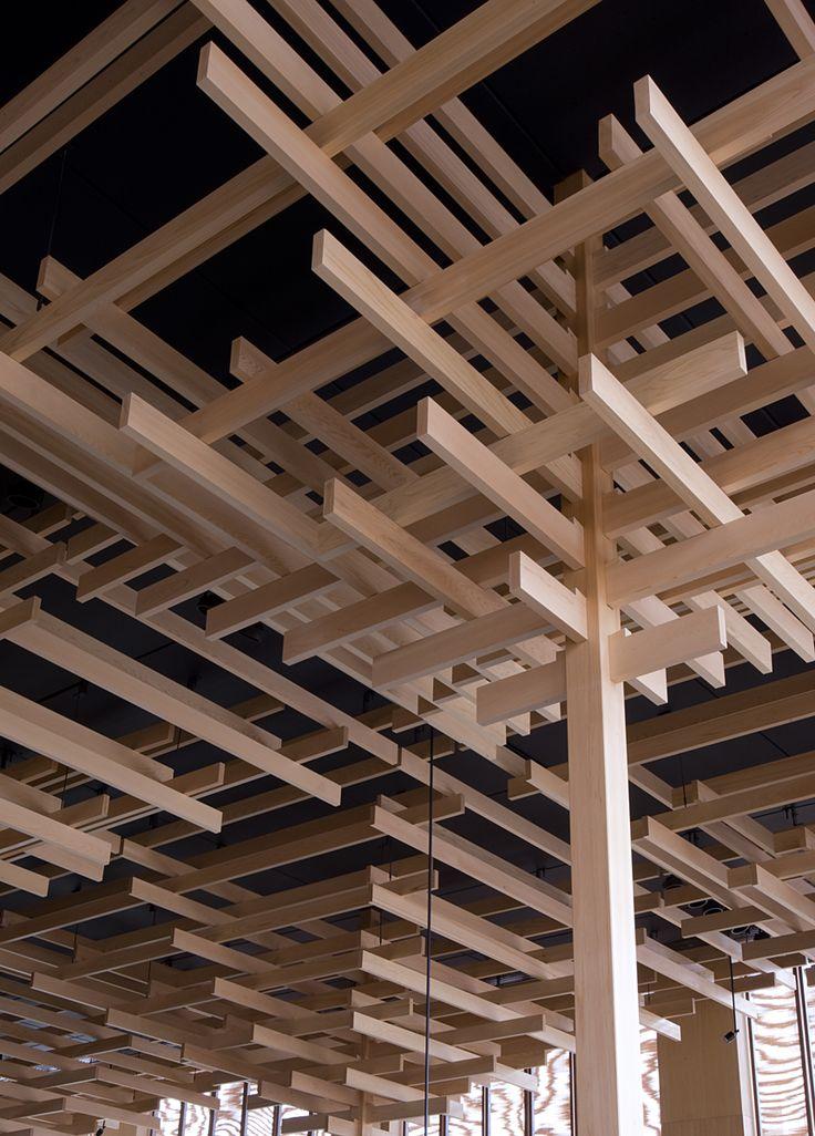 Sake no Hana - Kengo Kuma 非常精妙。還有點像中國古建築的斗拱。