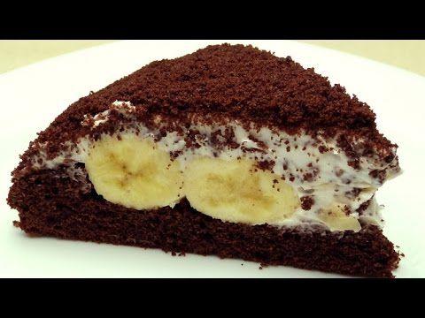 "Рецепт торта ""Крот"" (или ""Норка крота"") - Шоколадно-банановый торт - YouTube"