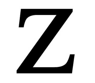 images of the letter z wrought iron letter z small item