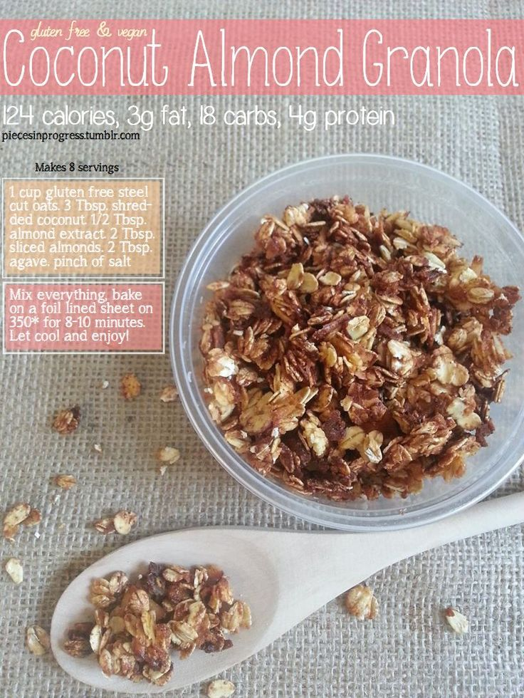 ... Granola.....oh la la la on Pinterest | Butter, Granola and Almond joy