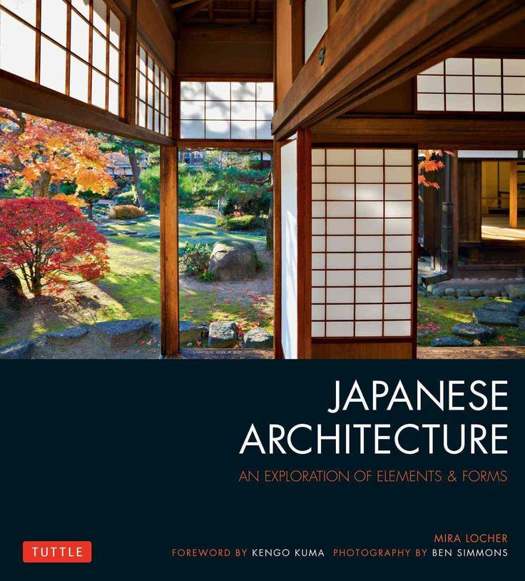 Thick thatched roofs and rough mud plaster walls. An intricate carved wood transom and a precisely woven tatami mateach element of traditional Japanese architecture tells a story. In Japanese Architec