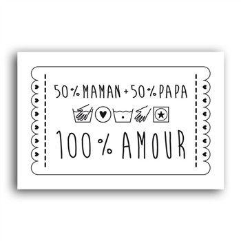 Tampon bois 6x4 cm - 50% maman 50% papa