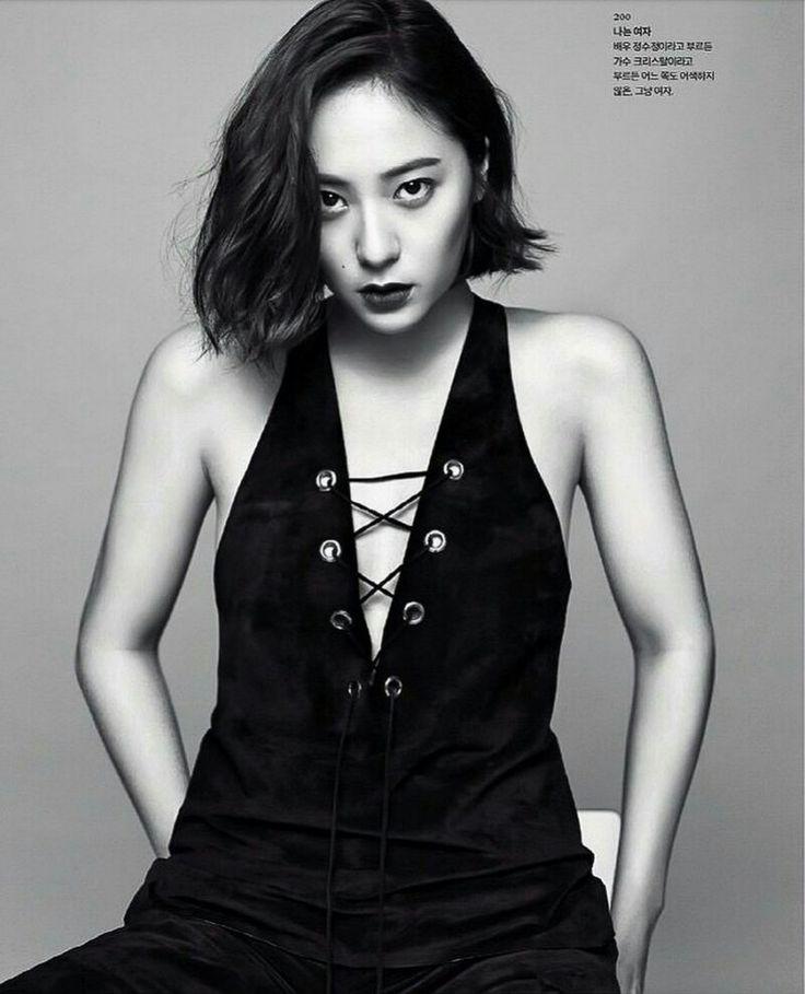 ( Fx ) 에프엑스 Krystal Jung # 크리스탈정 # ❤ Jung Soo Jung ❤ 정수정 ❤ : GQ Korea December Issue 2017