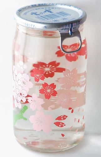 Sake (Japan)