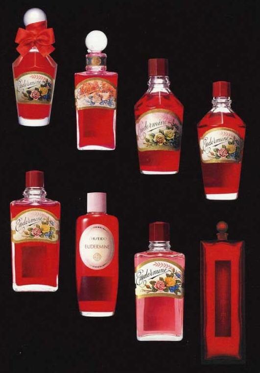 SHiseido Eudermin Perfume Bottles 1897- 1997