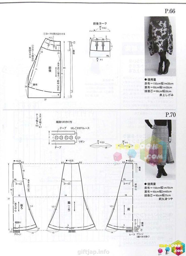giftjap.info - Интернет-магазин | Japanese book and magazine handicrafts - MRS STYLE BOOK 2009 (156)