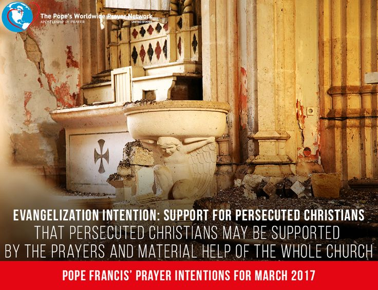 On this World Day of Prayer, let us pray for the Pope's intentions this month: