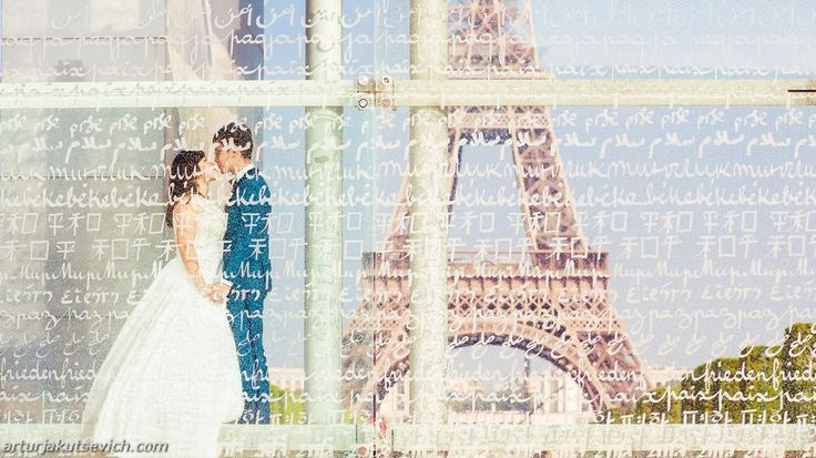 Wedding and engagement photography in Paris – Alvin and Mary