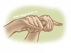 Мудра исполняющая крупные денежные желания. Все о мудрах здесь ➤ http://omkling.com/cat/samorazvitie/mudry/