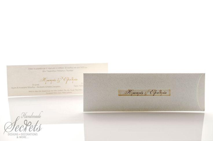 Picture of Προσκλητήριο γάμου φάκελος δερματίνη
