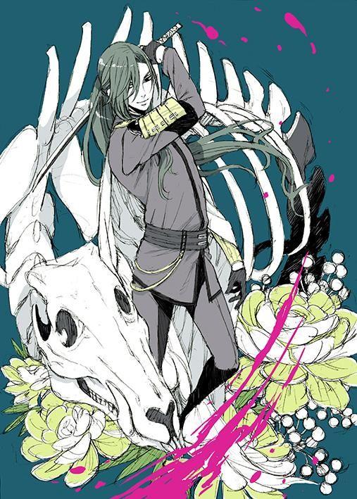 同じくにっかり青江さん、こういう軍服みたいな格好が一番苦手なので大分練習したんですけどねぇ~…。あとこんな骨格の生き物は存在しないと思われ。