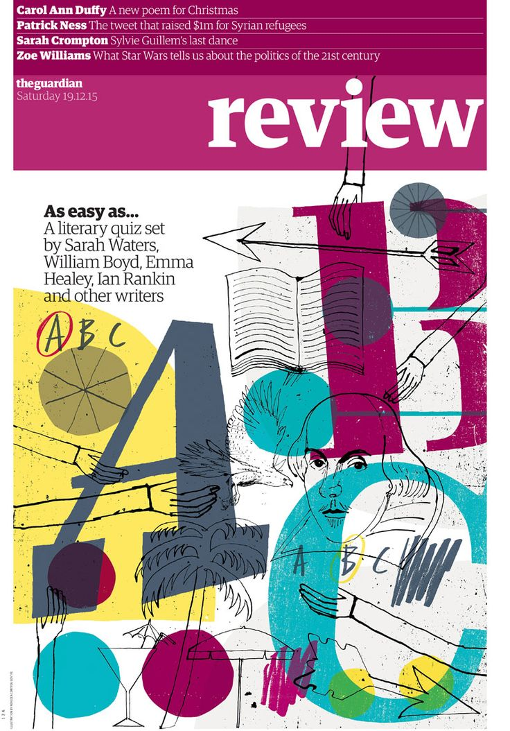 guardian review illustration -neasdencontrolcentre