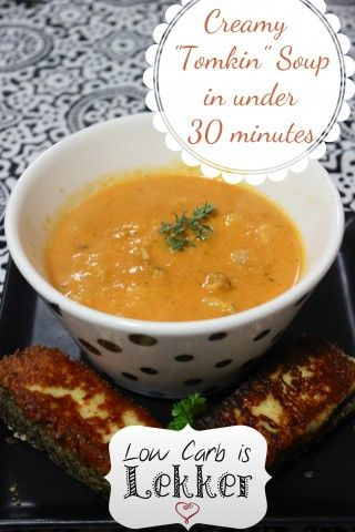 """Crazy or Lazy Day Quick Tomato Pumpkin and Bacon Soup …or as I like to call it…""""Tomkin"""" Soup"""