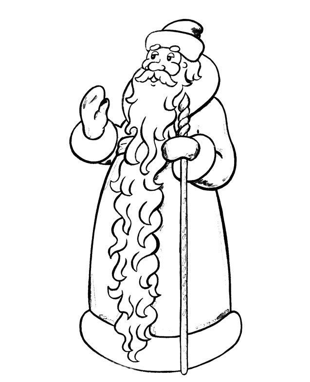 Шаблон и трафарет для окна - Дед Мороз в длинном кожушке с посохом.