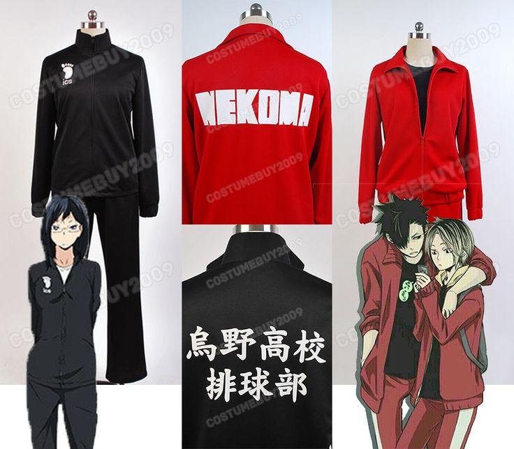 Details about Haikyu!Karasuno/Nekoma High Volleyball ...