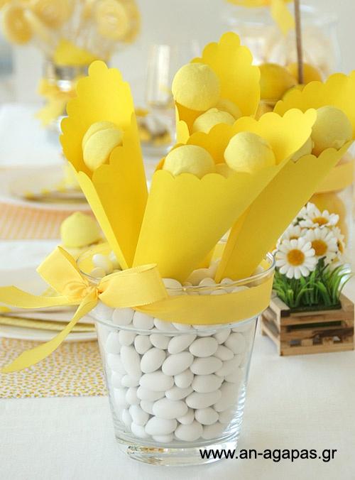 Χάρτινο χωνάκι κίτρινο χρώμα