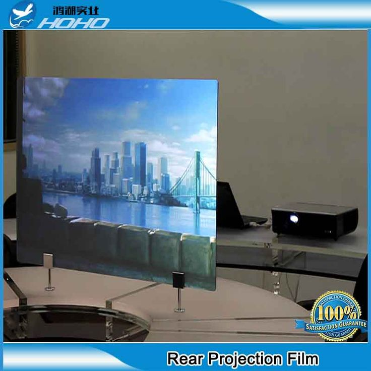 "Transparent window film 60"" wide 24"" length Rear Projection Screen Material Film, Self Adhesive Transparent color [Idea to turn window into tv screen.]"