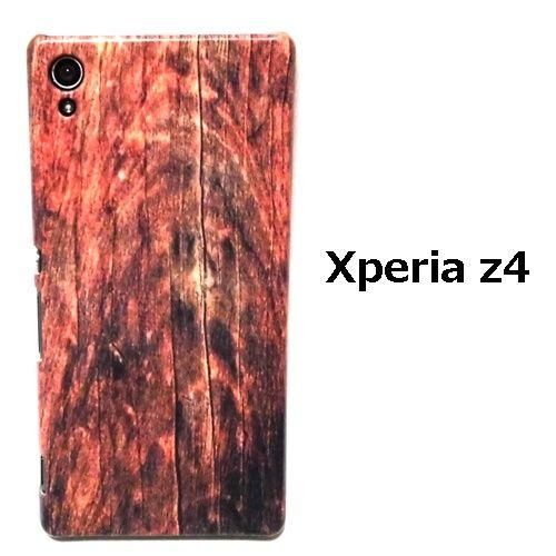 Lemur ロンドン デザイン 木目 模様 wood XPERIA Z4 CASE ソニー エクスペリア ゼット フォー カバー エクスペリアz4 スマホ…