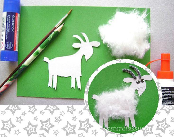 Забавные козы — поделки своими руками для самых маленьких